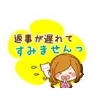 【大人女子のゆる敬語!】ほのぼのカノジョ(個別スタンプ:34)