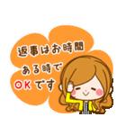 【大人女子のゆる敬語!】ほのぼのカノジョ(個別スタンプ:35)