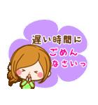 【大人女子のゆる敬語!】ほのぼのカノジョ(個別スタンプ:36)