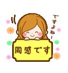 【大人女子のゆる敬語!】ほのぼのカノジョ(個別スタンプ:37)