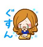 【大人女子のゆる敬語!】ほのぼのカノジョ(個別スタンプ:39)