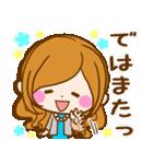 【大人女子のゆる敬語!】ほのぼのカノジョ(個別スタンプ:40)