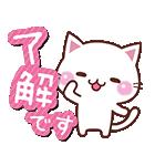動く♪にゃーにゃー団(個別スタンプ:01)