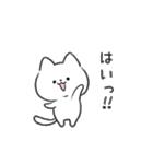 白ねこマルちゃん3(個別スタンプ:01)
