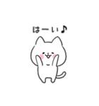 白ねこマルちゃん3(個別スタンプ:02)
