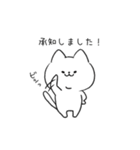 白ねこマルちゃん3(個別スタンプ:03)