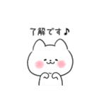 白ねこマルちゃん3(個別スタンプ:04)