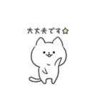 白ねこマルちゃん3(個別スタンプ:05)