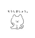 白ねこマルちゃん3(個別スタンプ:06)