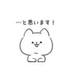 白ねこマルちゃん3(個別スタンプ:07)
