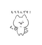 白ねこマルちゃん3(個別スタンプ:08)