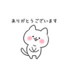 白ねこマルちゃん3(個別スタンプ:09)