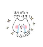 白ねこマルちゃん3(個別スタンプ:10)