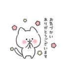 白ねこマルちゃん3(個別スタンプ:11)