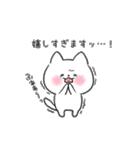 白ねこマルちゃん3(個別スタンプ:12)