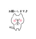 白ねこマルちゃん3(個別スタンプ:14)