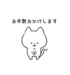 白ねこマルちゃん3(個別スタンプ:15)