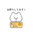 白ねこマルちゃん3(個別スタンプ:16)