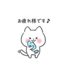 白ねこマルちゃん3(個別スタンプ:18)