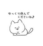 白ねこマルちゃん3(個別スタンプ:20)