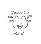 白ねこマルちゃん3(個別スタンプ:21)