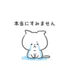 白ねこマルちゃん3(個別スタンプ:22)