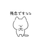 白ねこマルちゃん3(個別スタンプ:23)