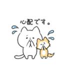 白ねこマルちゃん3(個別スタンプ:24)