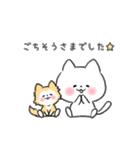 白ねこマルちゃん3(個別スタンプ:25)