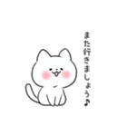 白ねこマルちゃん3(個別スタンプ:26)