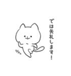 白ねこマルちゃん3(個別スタンプ:28)