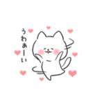 白ねこマルちゃん3(個別スタンプ:30)