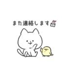 白ねこマルちゃん3(個別スタンプ:31)