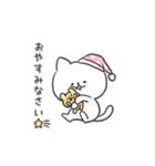 白ねこマルちゃん3(個別スタンプ:32)