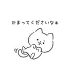 白ねこマルちゃん3(個別スタンプ:33)