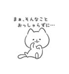 白ねこマルちゃん3(個別スタンプ:34)