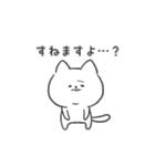 白ねこマルちゃん3(個別スタンプ:35)