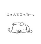 白ねこマルちゃん3(個別スタンプ:36)