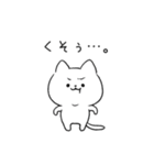 白ねこマルちゃん3(個別スタンプ:37)