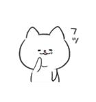 白ねこマルちゃん3(個別スタンプ:38)