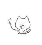 白ねこマルちゃん3(個別スタンプ:40)