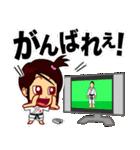 ホームサポーター 柔道編(個別スタンプ:03)