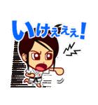 ホームサポーター 柔道編(個別スタンプ:04)