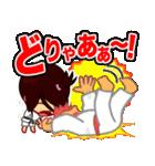 ホームサポーター 柔道編(個別スタンプ:05)
