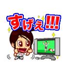 ホームサポーター 柔道編(個別スタンプ:07)