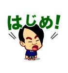ホームサポーター 柔道編(個別スタンプ:09)
