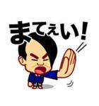ホームサポーター 柔道編(個別スタンプ:10)