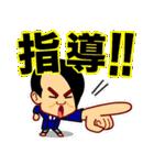 ホームサポーター 柔道編(個別スタンプ:11)