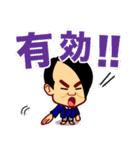 ホームサポーター 柔道編(個別スタンプ:13)