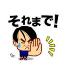 ホームサポーター 柔道編(個別スタンプ:16)
